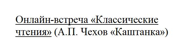 1 каштанка