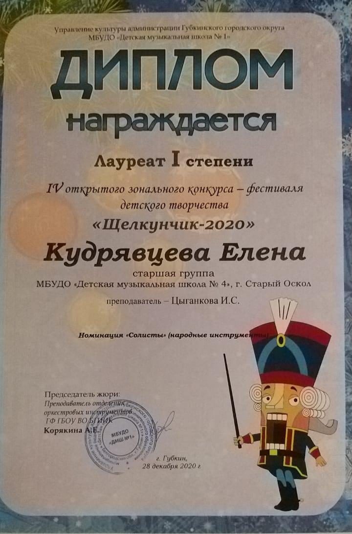 20210115_120911