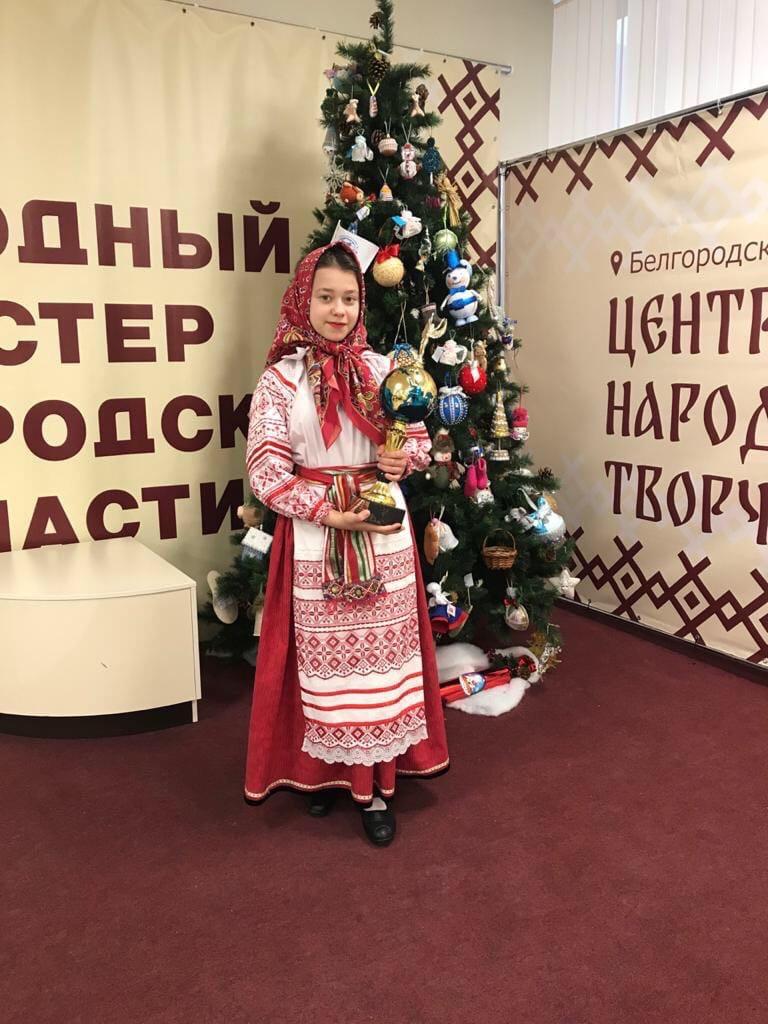 Стипендиаты Губернатора Белгородской области.
