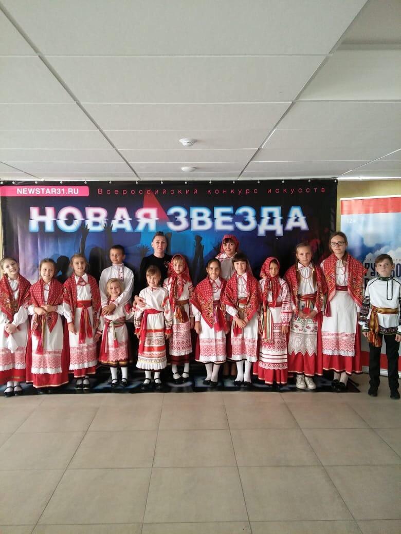Всероссийский конкурс искусств «Новая звезда»