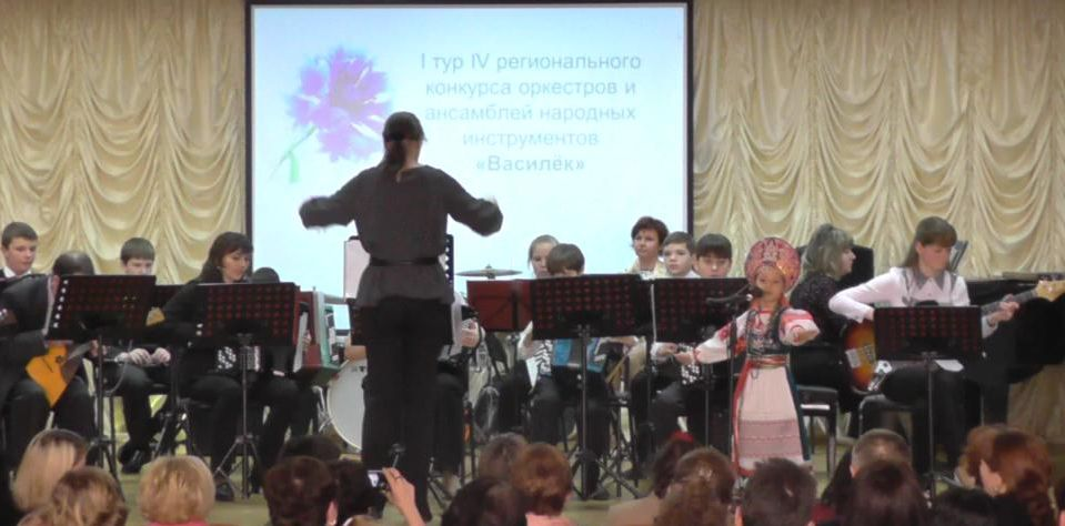 Оркестр 2