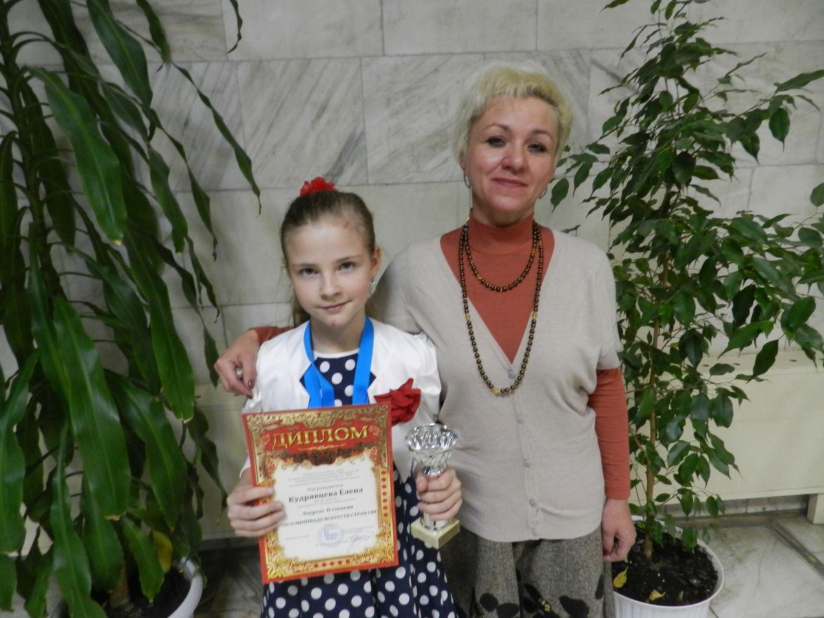С наградой Кудрявцева