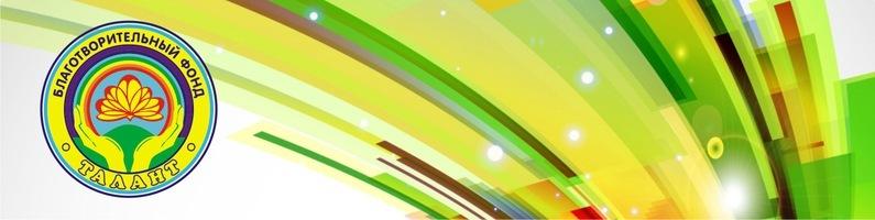 Screenshot_2018-12-23 Вокальный конкурс-фестиваль «АЛЛЕЯ СЛАВЫ»