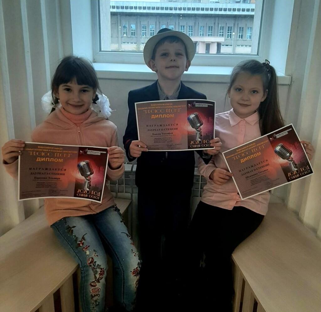 Всероссийский конкурс вокальных коллективов и отдельных исполнителей «PRO100 песня»