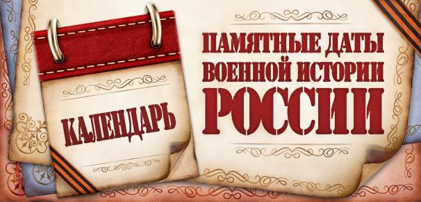 баннер hostland