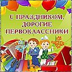 image_image_1063756_thumb