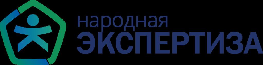 ne-expert-logo