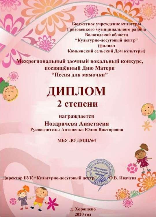 photo_2020-12-12_00-08-39