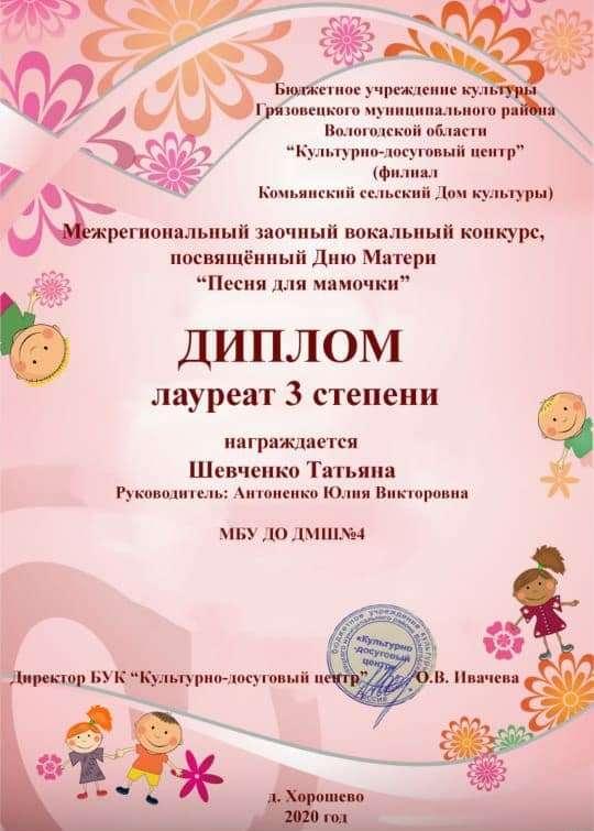 photo_2020-12-12_00-08-40 (2)