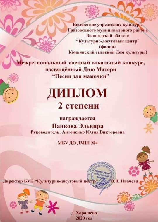 photo_2020-12-12_00-08-40