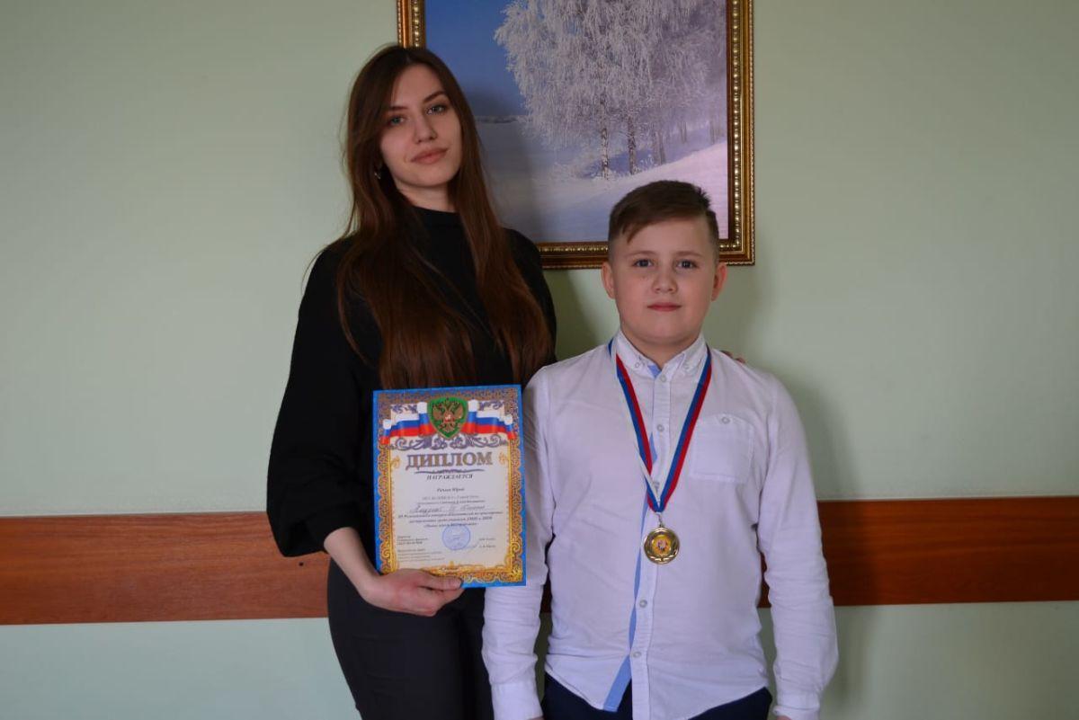 «Новые имена Белгородчины»